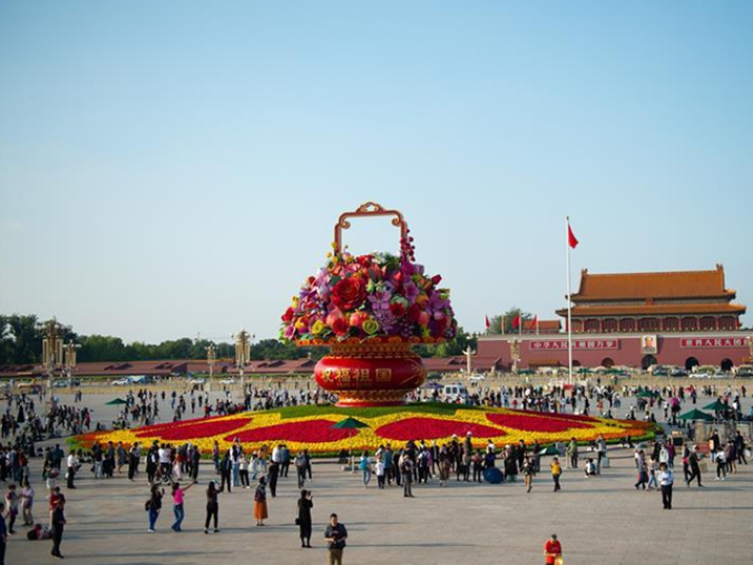 Leaders of Geneva-based int'l organizations congratulate China on national day