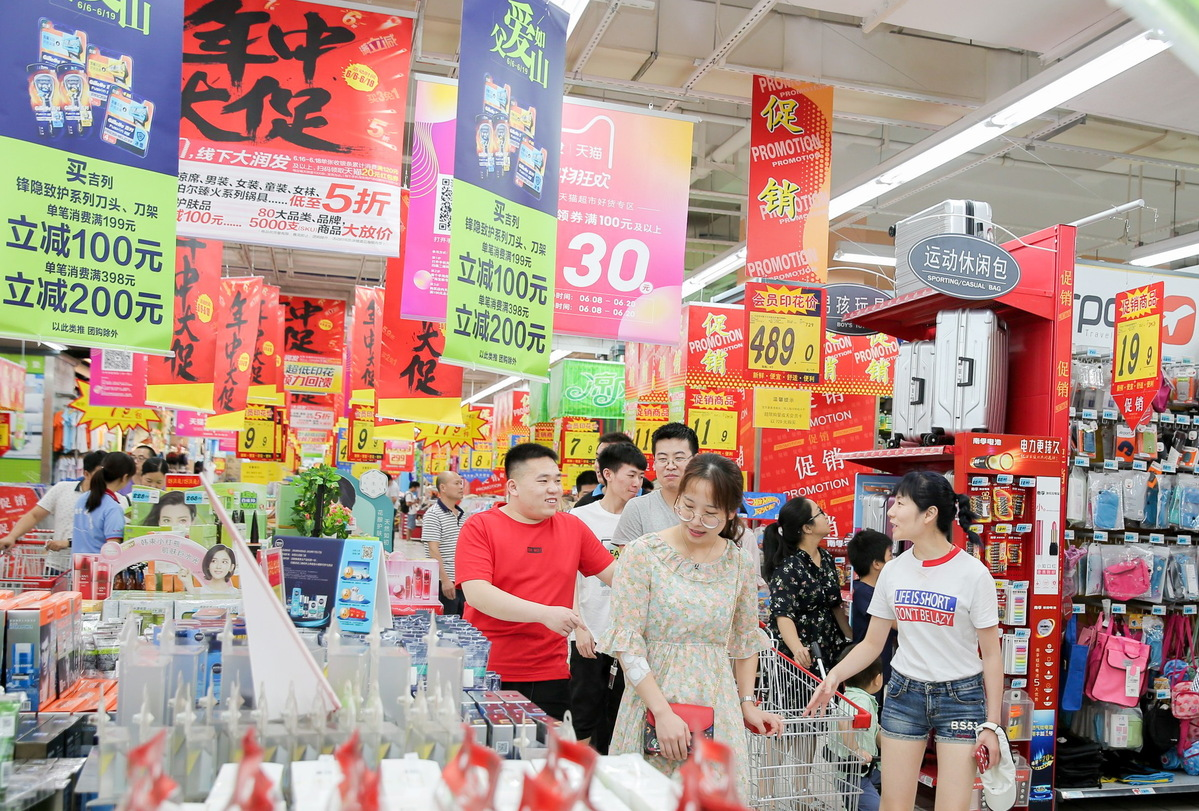 China's consumption power in post-COVID National Day holiday