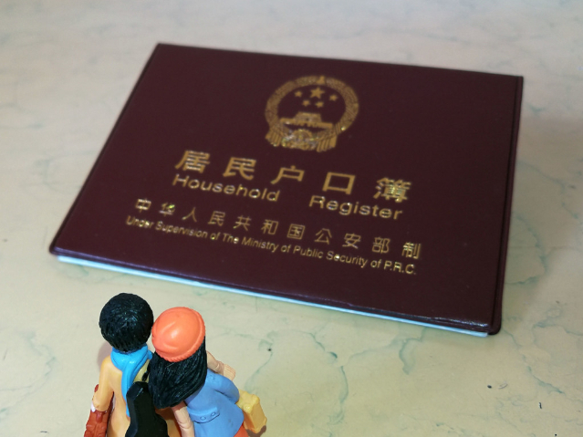 Shanghai relaxes residency permits