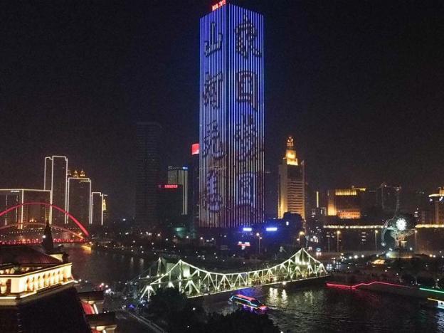 Night scenery of Haihe River in Tianjin