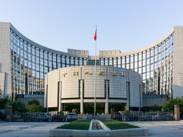 Chinese bankers consider macro economy at normal level: survey