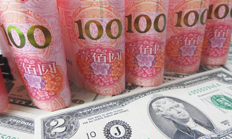 China's September foreign exchange reserves slightly down