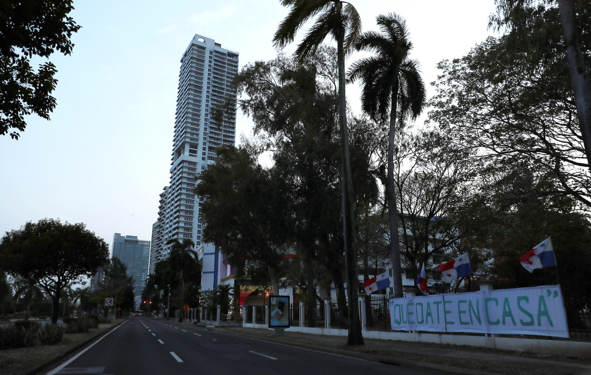 Panama sees China role in science hub