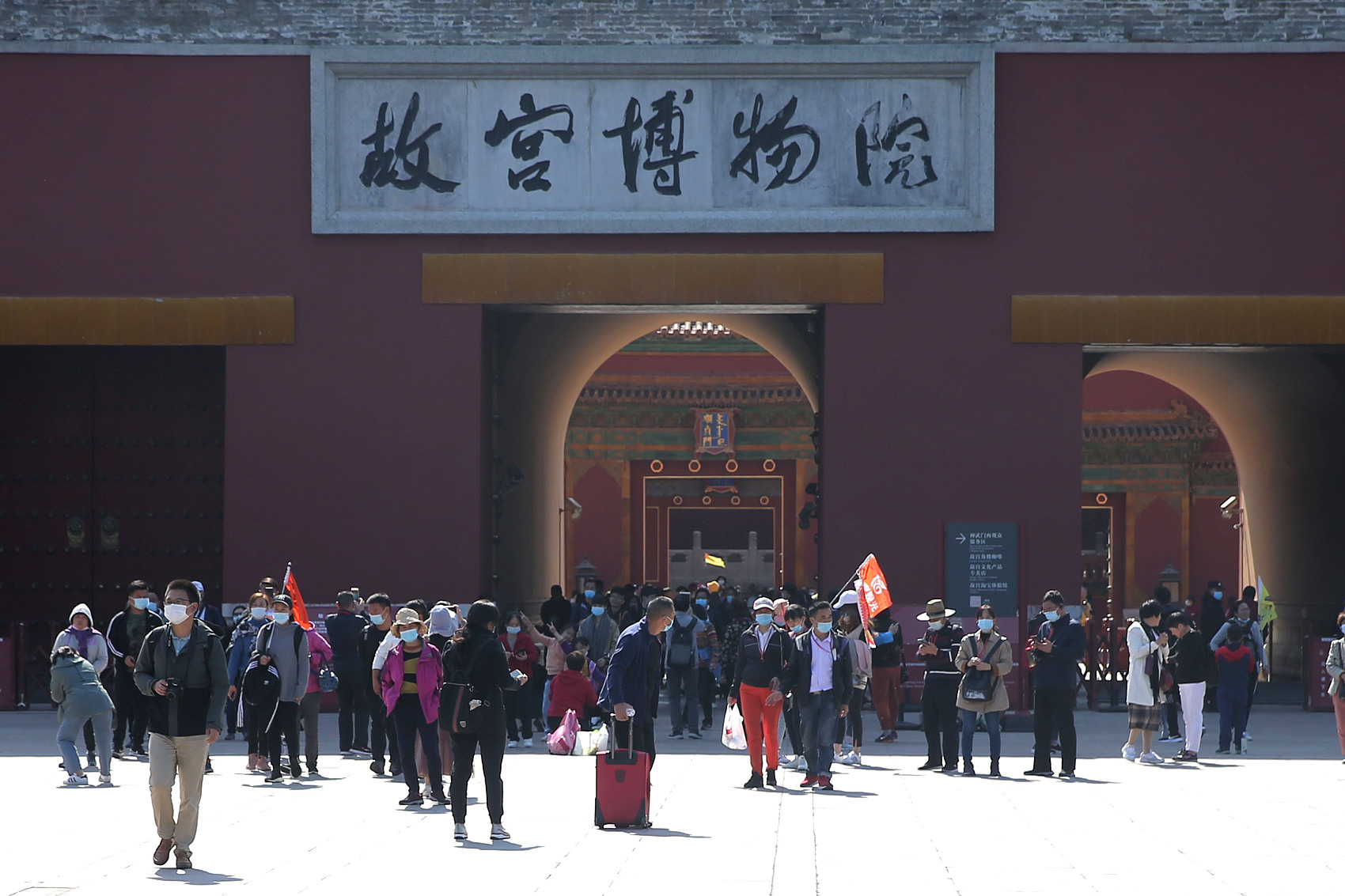 Beijing receives nearly 10 million holiday visits
