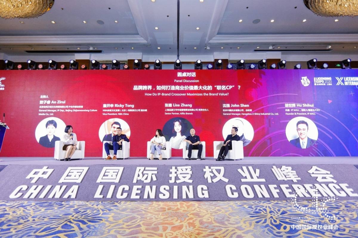Licensing Expo China to kick off in October