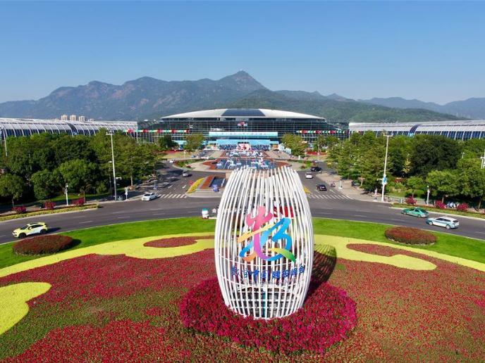 3rd Digital China Summit to be held in Fuzhou