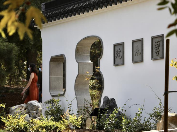 US historic library's Chinese Garden celebrates expansion with grand opening