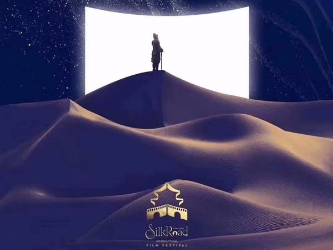 More than 500 global films to be screened at the Silk Road International Film Festival