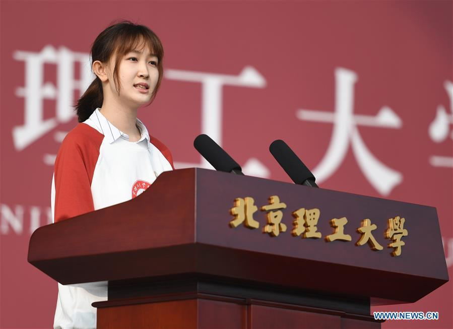 Freshmen attend opening ceremony for academic year 2020-2021 in Beijing