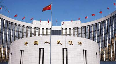 China resolutely advances opening-up of financial sector: central bank governor