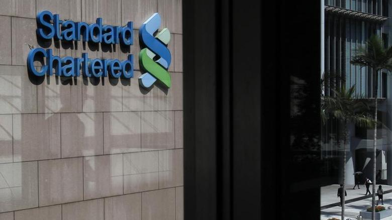 Standard Chartered applies to set up securities firm in Chinese mainland