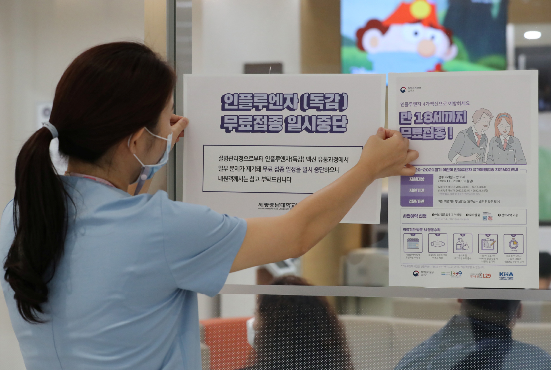 S.Korea to downgrade social-distancing guidelines to lowest level