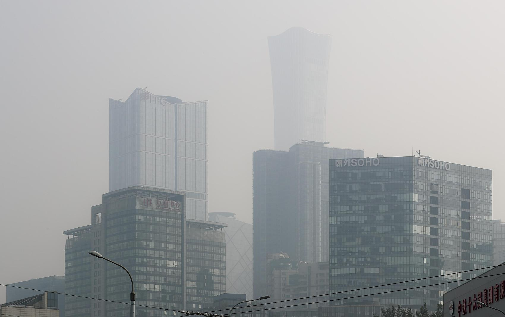 Smog descends on Beijing-Tianjin-Hebei region