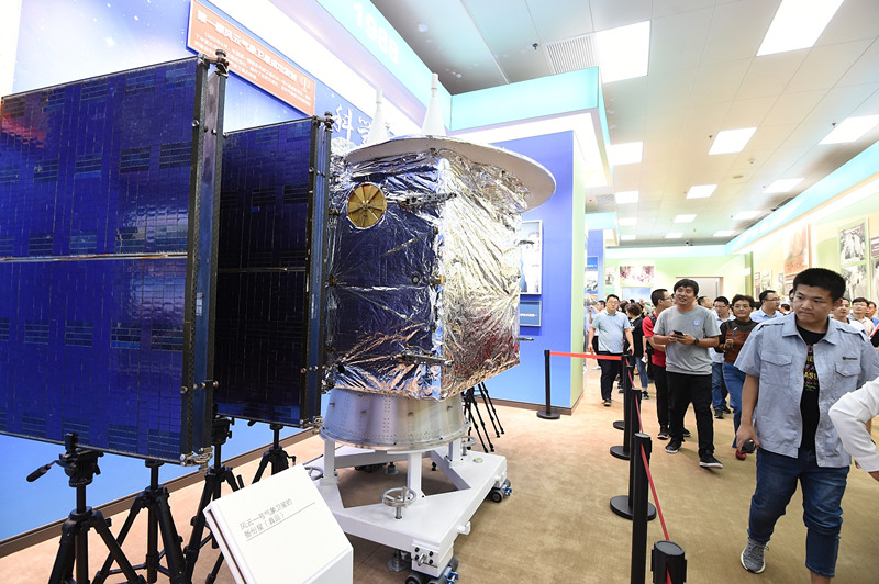 Chinese premier stresses meteorological satellite construction