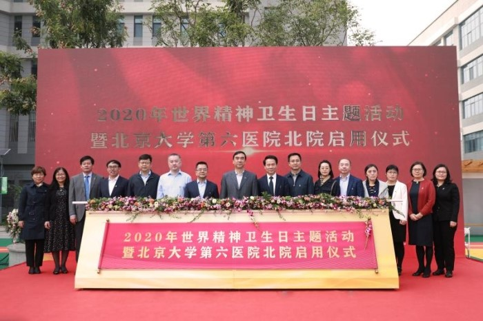 World Mental Health Day: China helps COVID-19 survivors recover from mental trauma