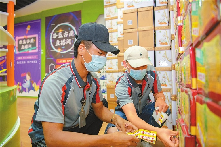 Courier business volume up by 50% during holiday