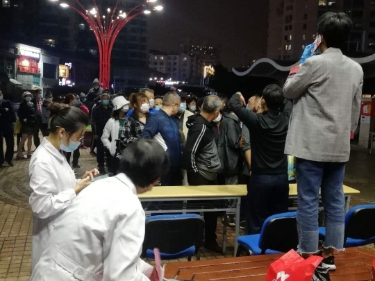 Over 1.03 million samples collected in city-wide nucleic acid testing in Qingdao