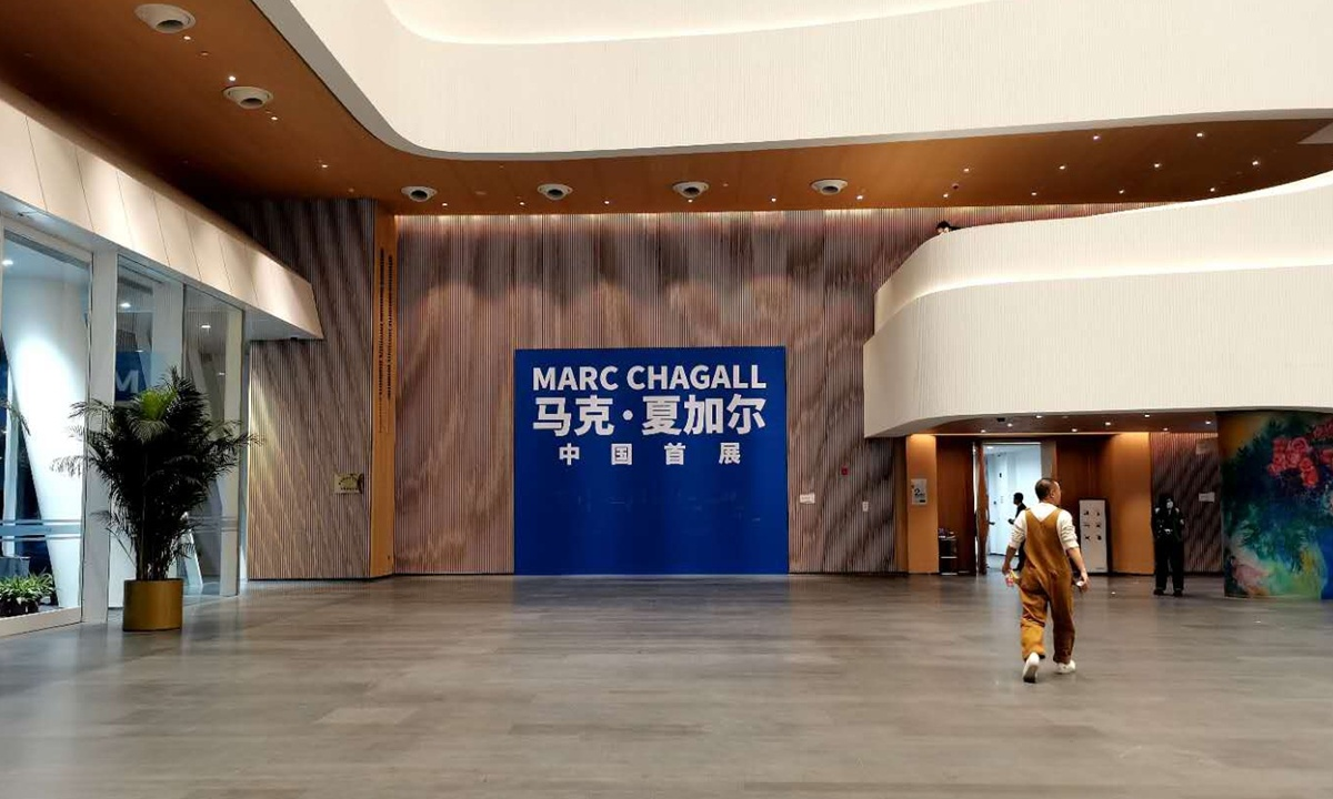 In the name of love: Exhibition of Marc Chagall's artworks debuts in China