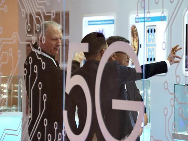 China Broadcasting Network established as fourth telecom operator