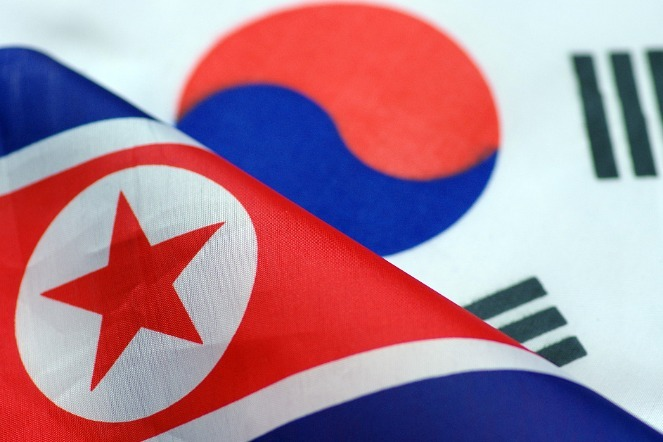 ROK calls on DPRK to return to dialogue for substantive progress