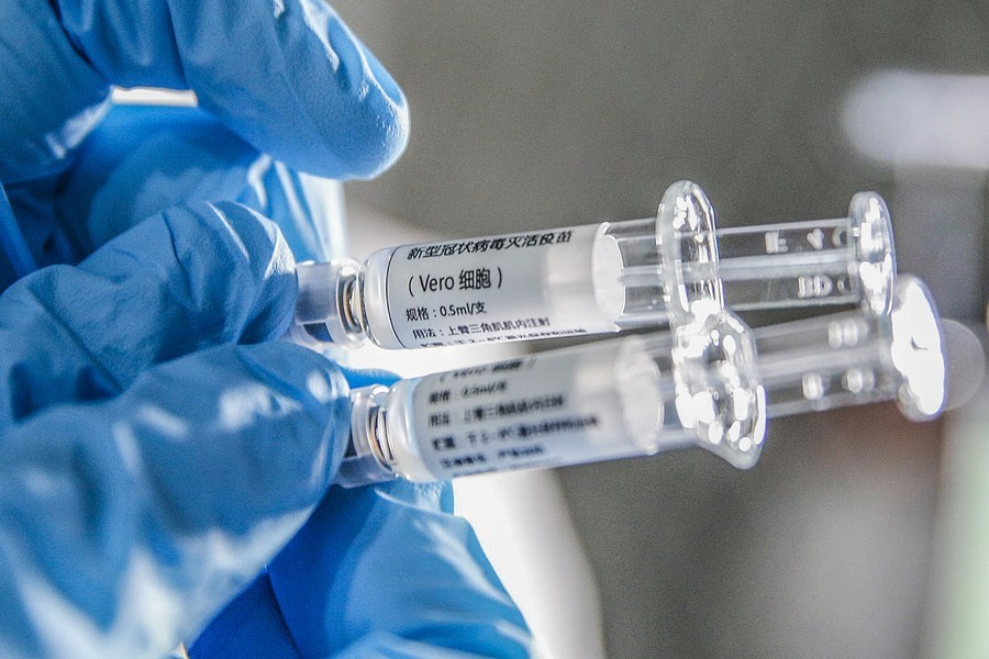 China's decision to join COVAX will strengthen global vaccine cooperation