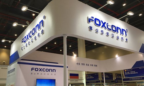 Foxconn's US woes show difficulty of manufacturing revival: analyst