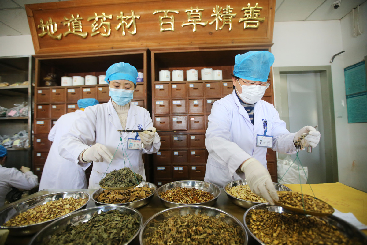 Chinese medicinal material price index down 0.03 pct