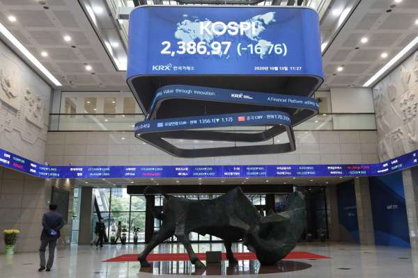 Global shares mostly lower as virus concerns take spotlight