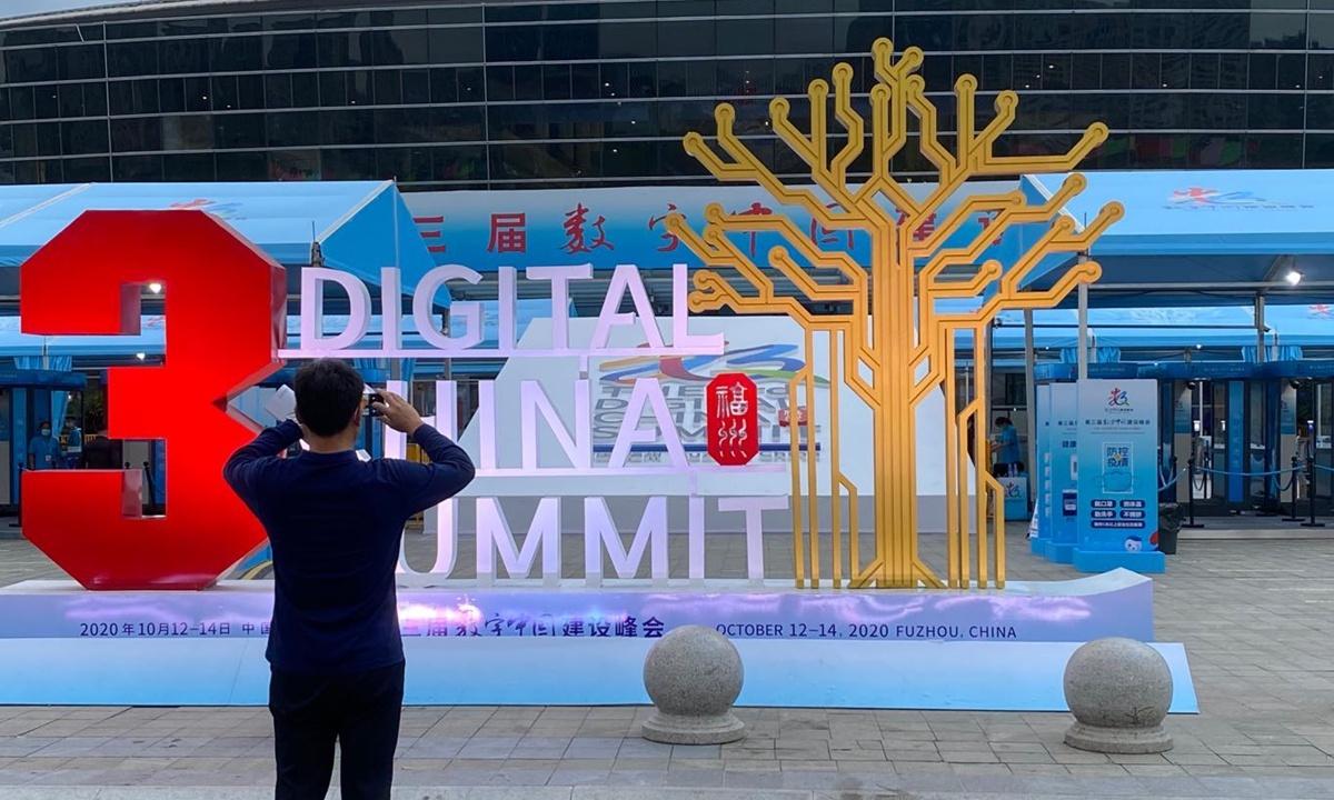 China champions fintech innovation