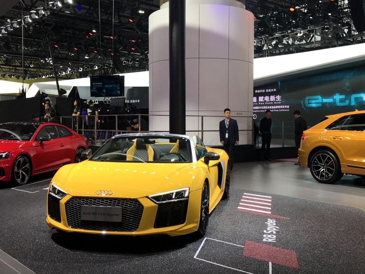 Audi, FAW to establish JV to produce electric vehicles