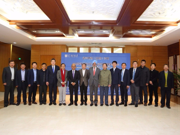 BISU Think Tank: China Academy of the Belt and Road Initiative