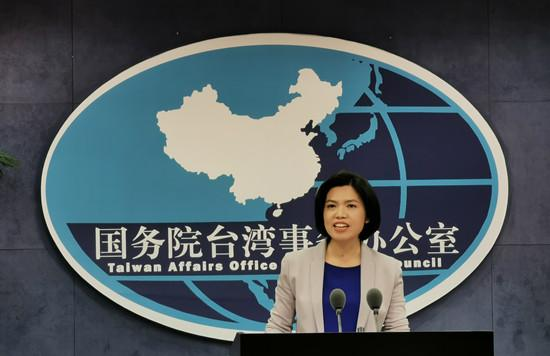 """DPP slammed for hijacking Taiwan people in attempts to seek """"Taiwan independence"""""""