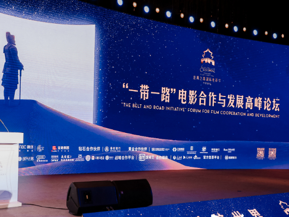Belt and Road filmmakers discuss how pandemic accelerated industry trends