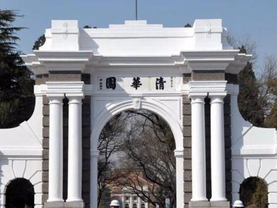 China's Tsinghua University seeks academic cooperation with African universities