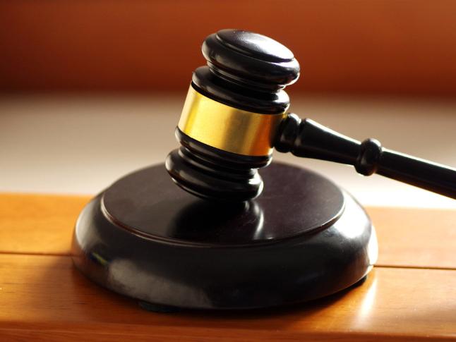Judicial authorities take aim at pengci