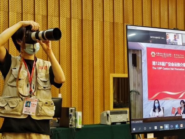Virtual trade fair highlights strong economic rebound