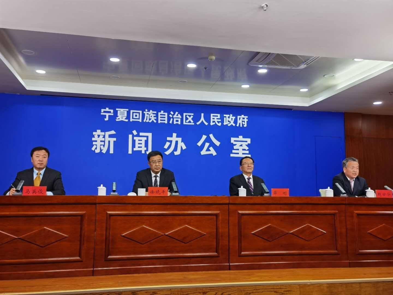 Ningxia to hold international wine expo next week