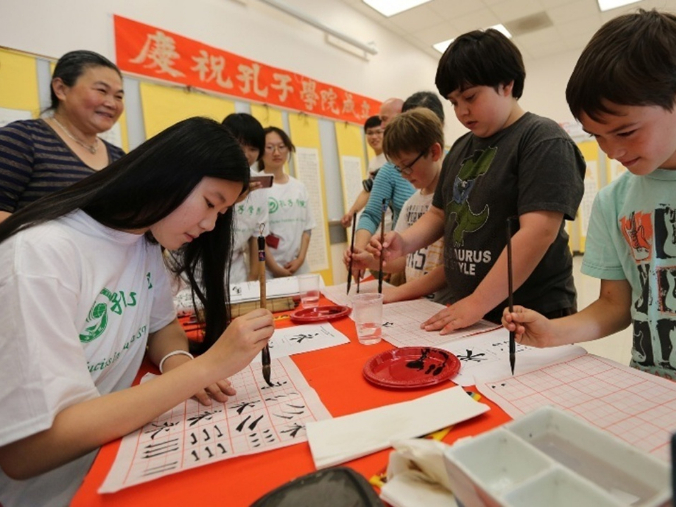 Confucius Institute crackdown shows declining US confidence
