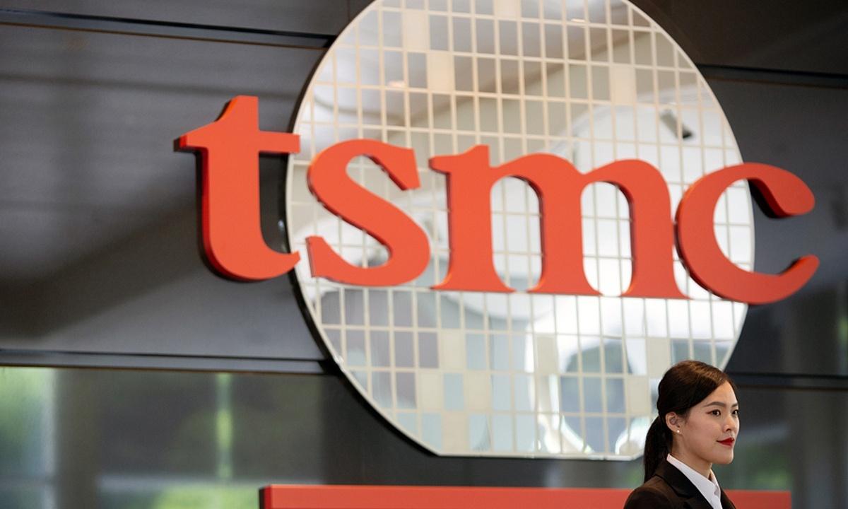 TSMC reports 36% net profit jump in Q3, raises revenue forecast for 2020