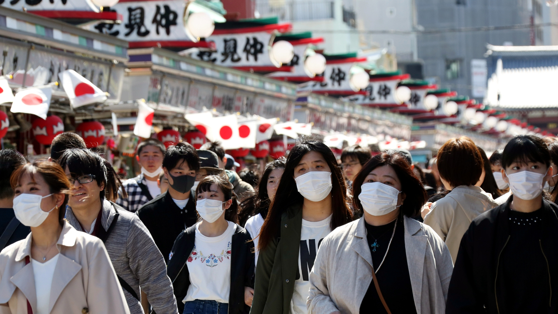 Tokyo: Word and behavior of discrimination against China recognized as coronavirus hate speech