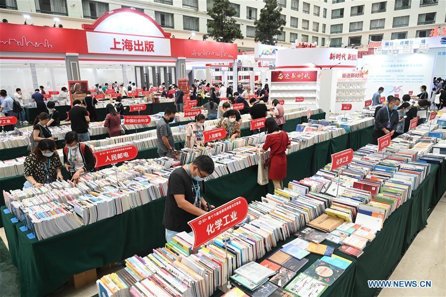 Cross-Strait Book Fair held in Xiamen, Fujian