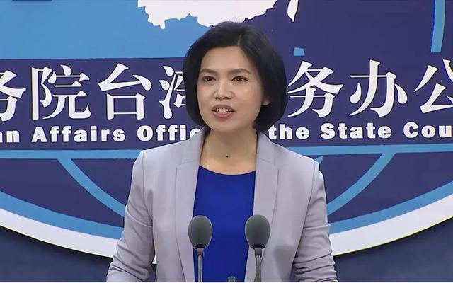 Taiwan council's accusations against mainland anti-spy operations groundless: Spokesperson
