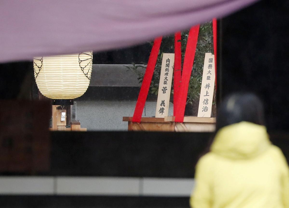 Japan's Suga sends ritual offering to notorious Yasukuni Shrine