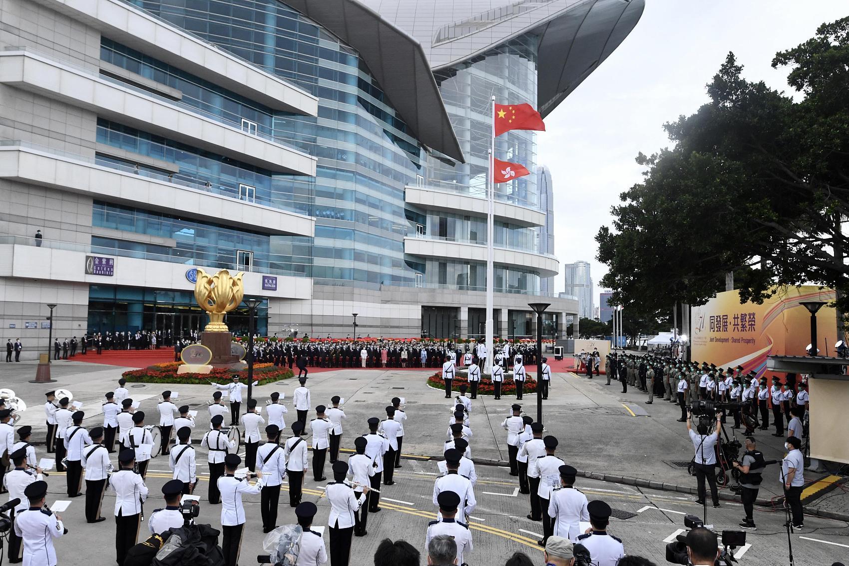 HKSAR gov't to commence National Flag, National Emblem Ordinance amendment