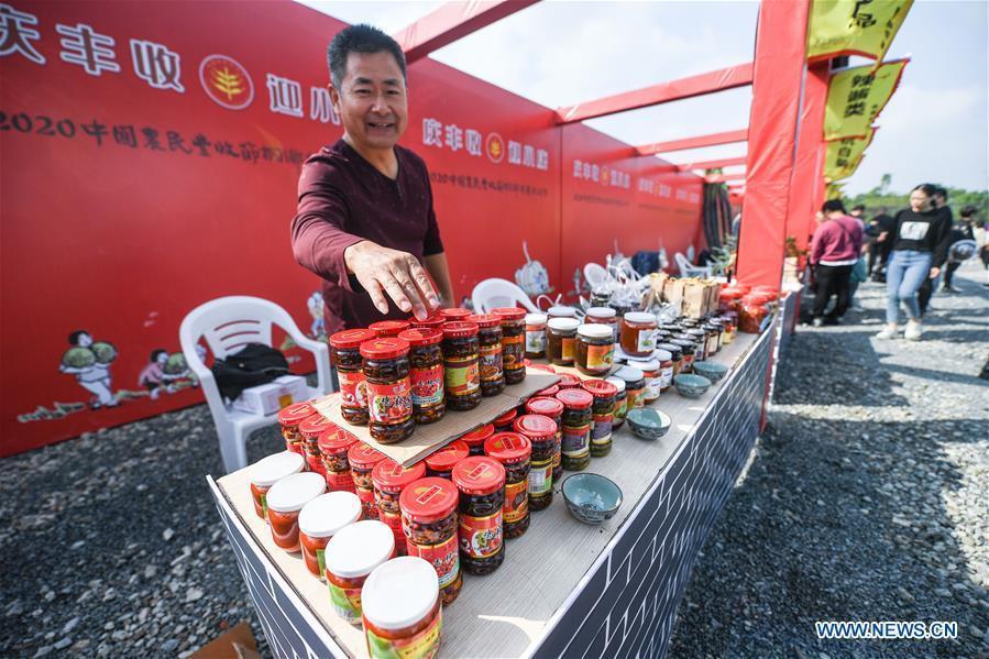 Celebration of bumper harvest held in Shufeng, Zhejiang