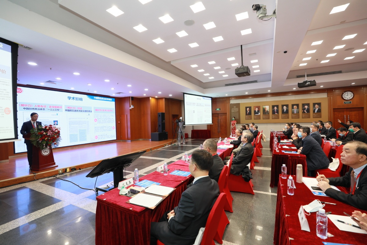 Baidu Maps app helps severely injured find trauma centers