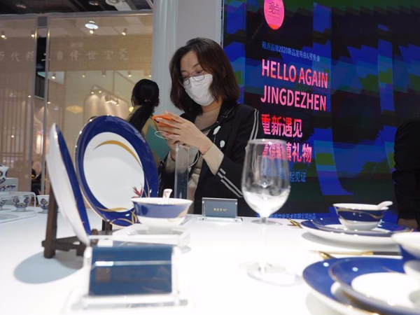 China Jingdezhen Int'l Ceramic Fair kicks off