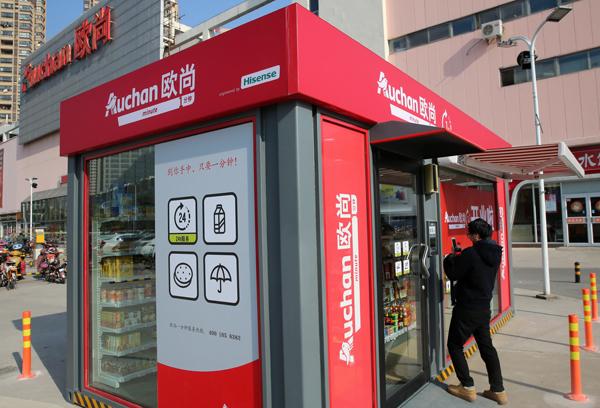 Alibaba increases stake in Sun Art Retail