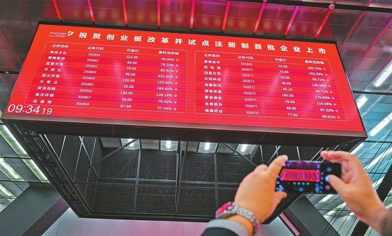 IPO reforms to be extended to other markets