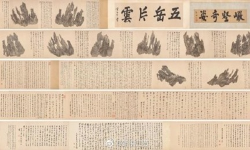 27-meter-long Ming Dynasty painting sells for $76 million to become most expensive ancient Chinese painting sold at auction